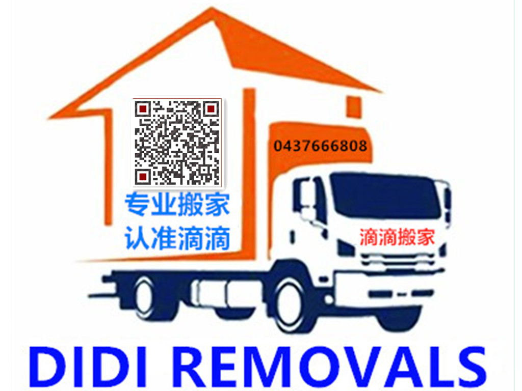 DIDI REMOVALS & TRANSPORT
