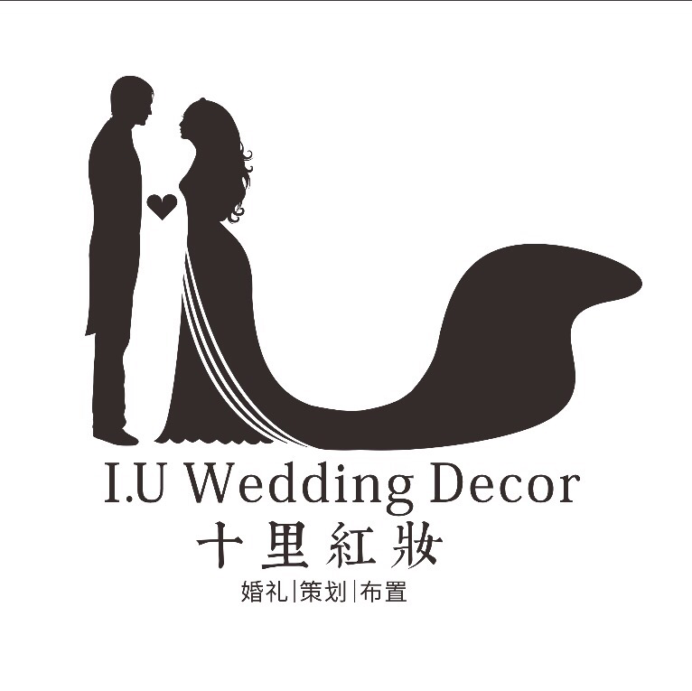 IU Wedding Decor