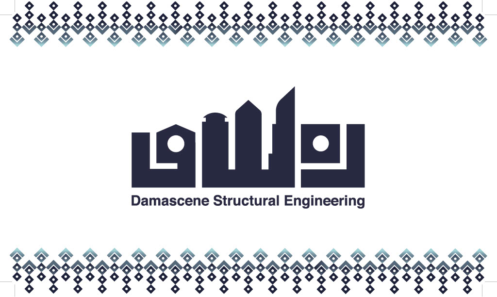 Damascene Structural Engineering