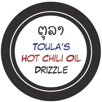 Toula's Hot Chili Oil Drizzle