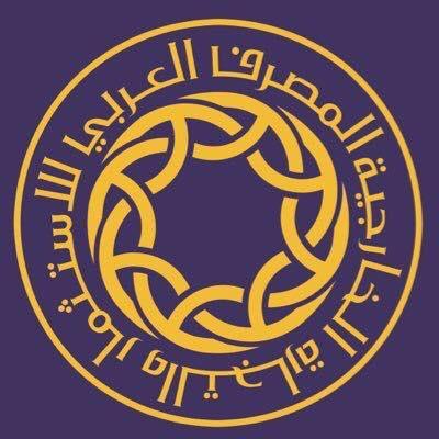 Al Masraf - Sharjah Branch