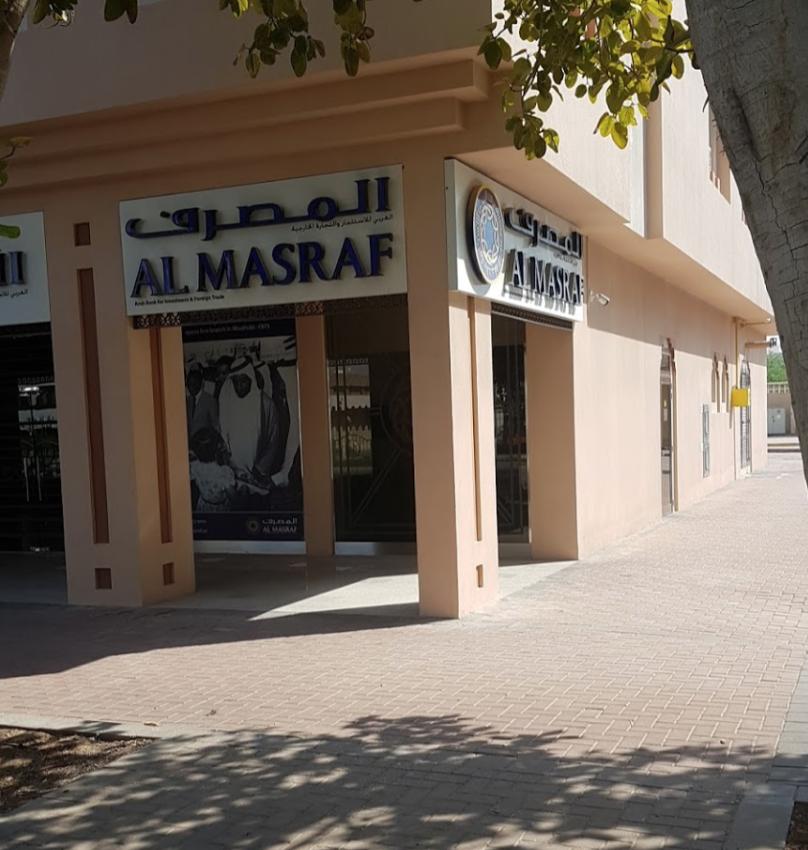 Al Masraf - Al Ain Branch